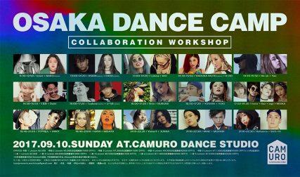 osaka dance camp 201709