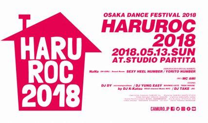 camuro-house