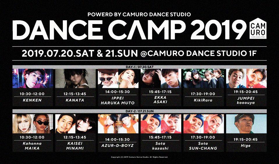 dancecamp2019