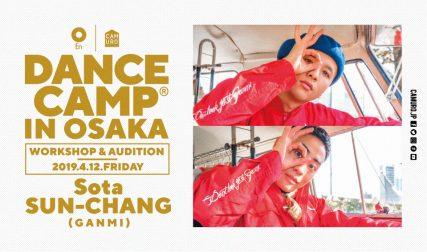 dancecamp_ws_ganmi