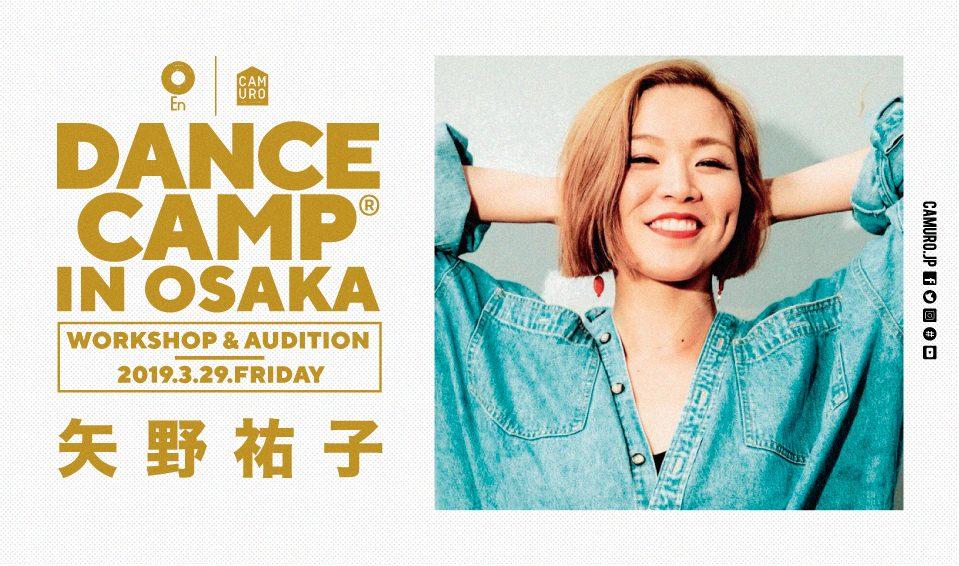 dancecamp_ws_yano