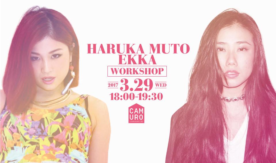 harukaekka_960_566