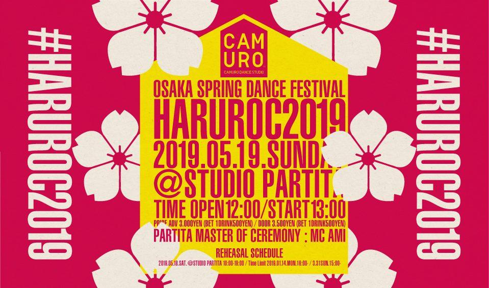 haruroc2019_resize