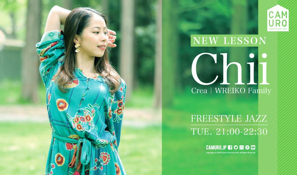 newlesson_chii