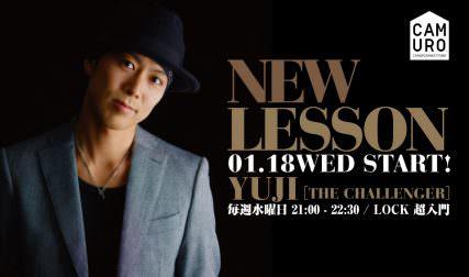 yuji_960_566