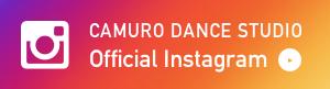 CAMURO DANCE STUDIO オフィシャルインスタグラム