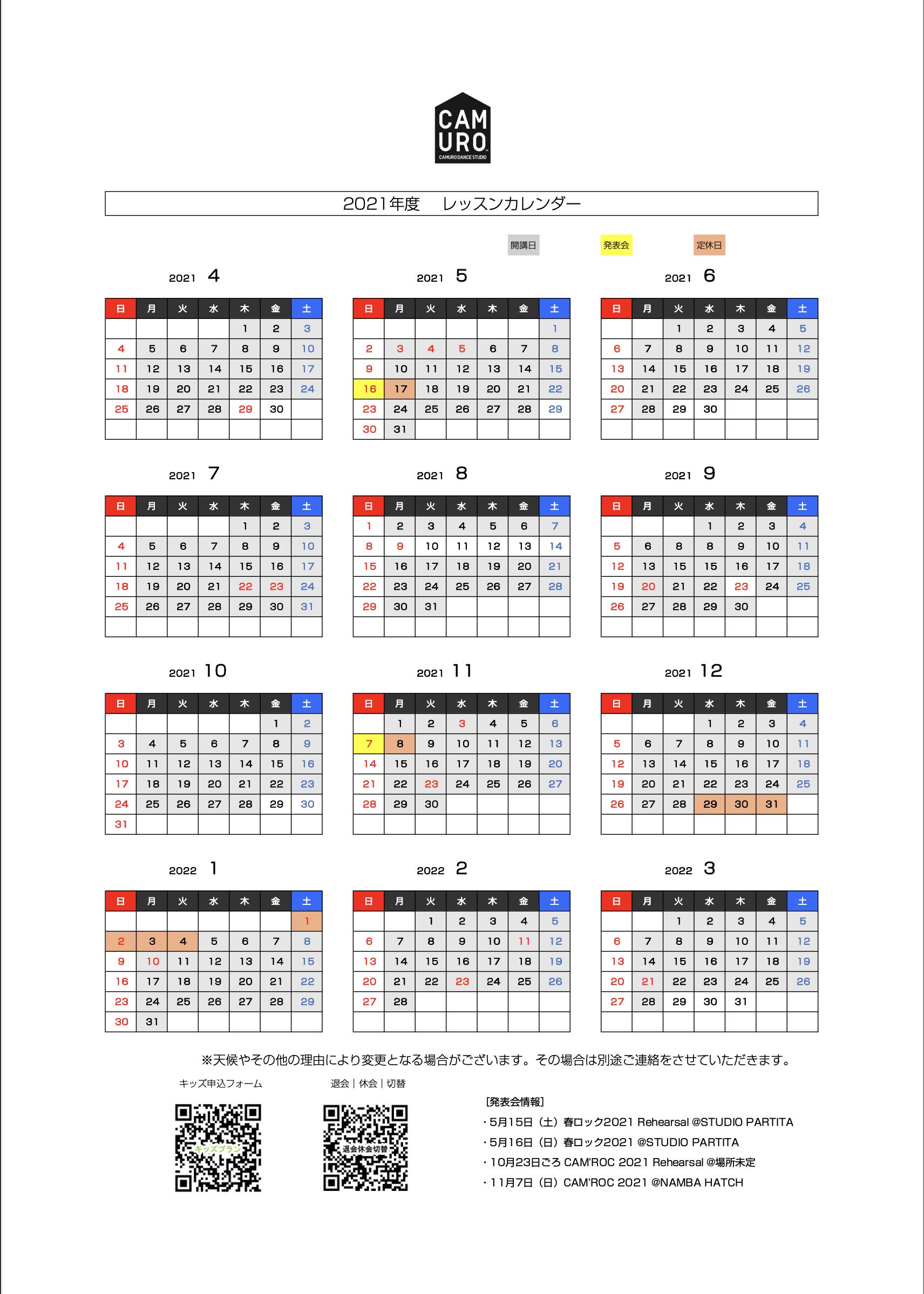 スクリーンショット 2021-03-15 17.29.15