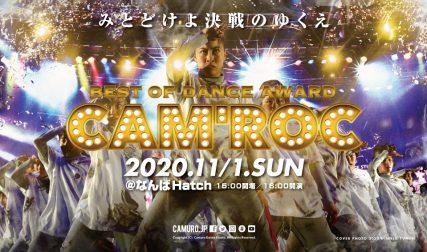 camuro2020_kokuchi