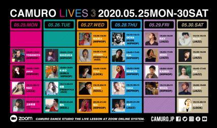 camuro_live-3