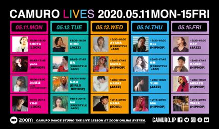 camuro_live