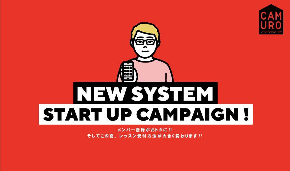 camuro_system