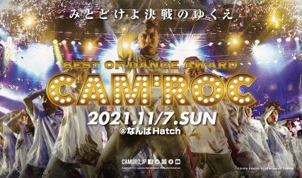 camuroc2021_kokuchi