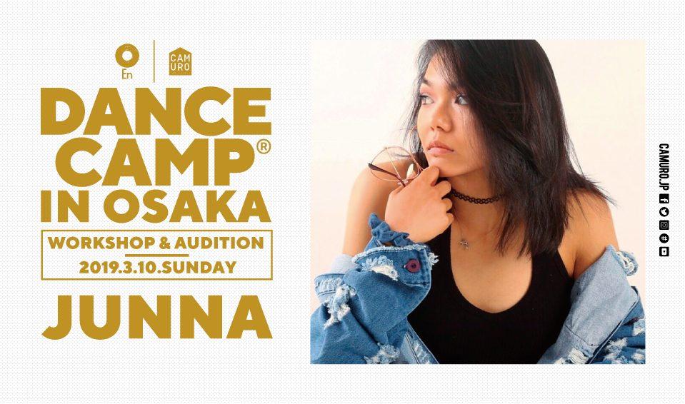 dancecamp_junna
