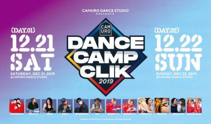 dancecamp_ws
