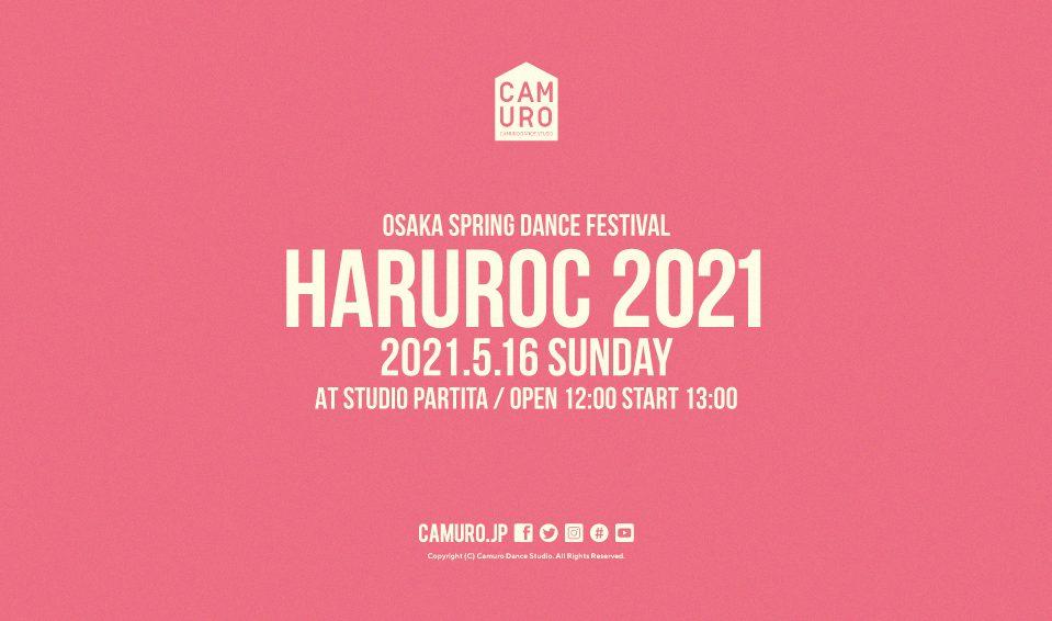 haru2021