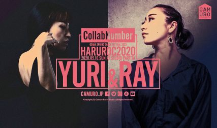 haruroc2020_yuri