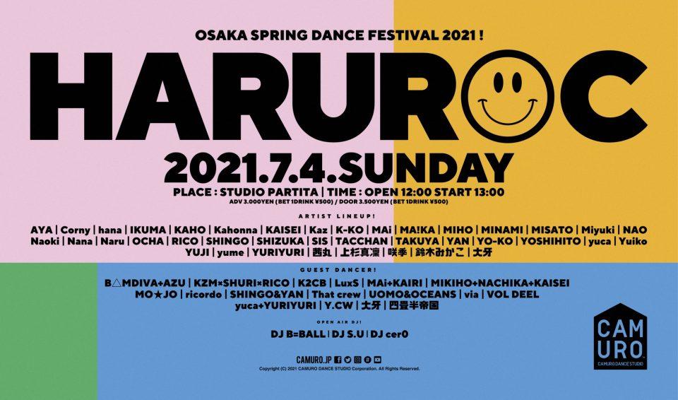 haruroc2021web-01